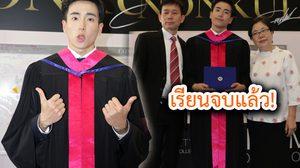 แฟนคลับแห่ยินดี! นน ชานน เข้ารับพระราชทานปริญญาบัตร แพลนเรียนต่อ-ลุยงานที่จีน