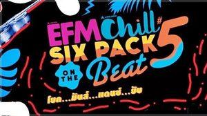 ประกาศผลผู้ได้รับบัตรร่วมงาน EFM Chill Six Pack on The Beat No.5