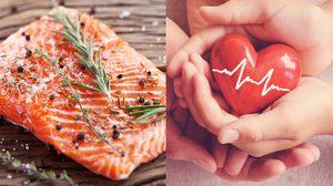 8 อาหารบำรุงหัวใจ ให้แข็งแรง ช่วยลดความเสี่ยงเป็นโรคหัวใจ!!