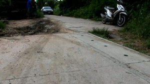 แบบนี้ก็ได้เหรอ!! ถนนแปลกไม่บรรจบกันที่ ชลบุรี