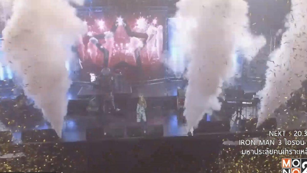 """เทศกาลดนตรีของคนโสด """"Single Festival 2017""""24 มิ.ย.นี้ ณ อิมแพ็ค เมืองทองธานี"""