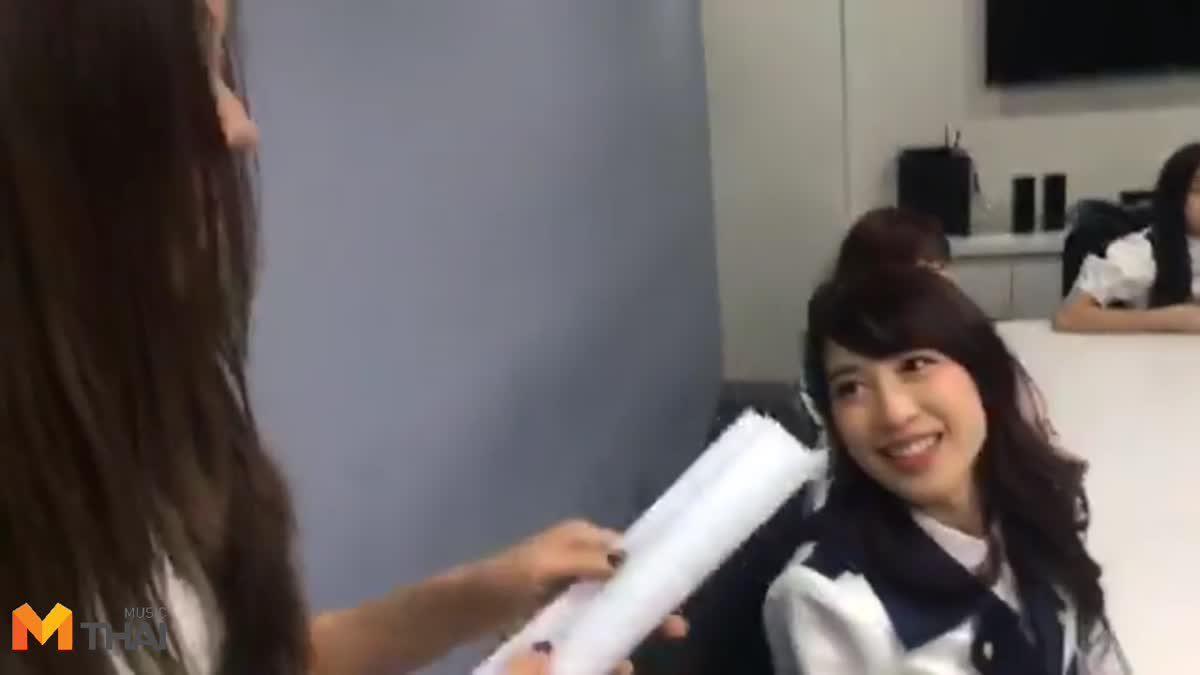 โมเม้นท์สุดน่ารักของ แจน BNK48