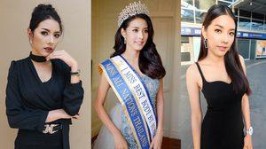 กว่าจะคว้ามง Miss All Nations Thailand 2017 สแปม ภูวิศา สู้มาหลายเวที