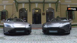 Aston Martin เปิดตัว The New Vantage รถสปอร์ตนักล่า ราคา 16.9 ล้านบาท
