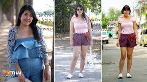 สูตรลดน้ำหนัก 10 กิโล ภายใน 4 เดือน ด้วยอาหารคลีน ทำเองง่ายๆ