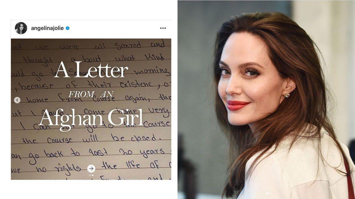 Angelina Jolie เปิดอินสตาแกรมอย่างเป็นทางการ ยอดฟอล 5ล้านในวันเดียว