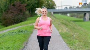 ตอบปัญหาสุขภาพ ผู้ป่วย โรคเบาหวาน ออกกำลังกาย แบบไหนได้บ้าง?