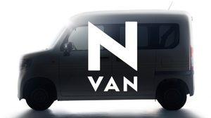Honda เผยภาพ teaser รถตู้เล็กน้องใหม่จากครอบครัว N Family