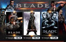 Blade Trilogy ตำนานหนังฮีโร่สายดาร์ก