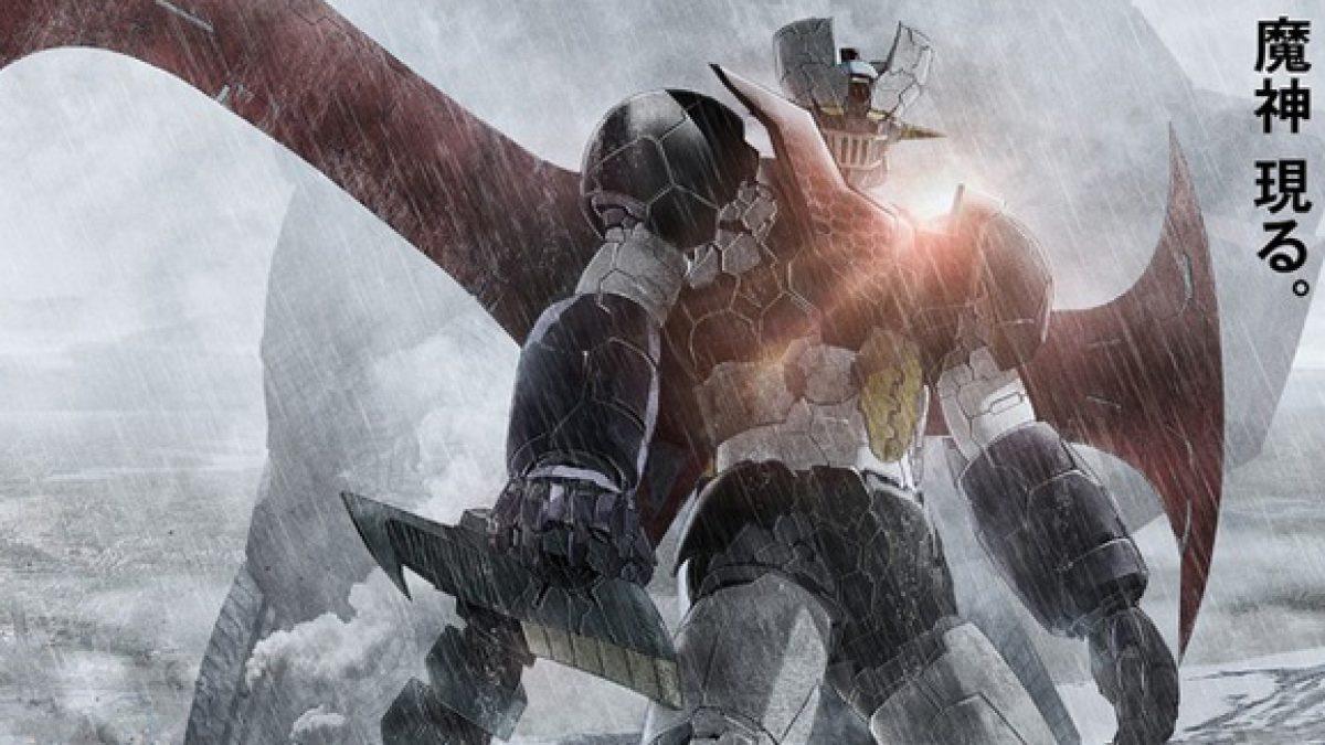 ตัวอย่างภาพยนตร์ Mazinger Z: Infinity สงครามหุ่นเหล็กพิฆาต