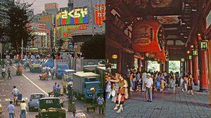 รวมภาพสตรีทวิวหาดูยากของเมือง โตเกียว ประเทศญี่ปุ่น ในปี 1980