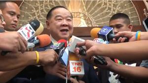 ไม่มาก็ไม่ต้องมา 'บิ๊กป้อม' ไม่สน 'เพื่อไทย-อนาคตใหม่' เมินถกพรรคการเมือง 25 มิ.ย.นี้