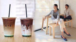 เปิดให้บริการแล้ว K+E café ร้านกาแฟของหุ้นส่วนสุดหวาน เคน – เอสเธอร์
