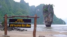 Travel by its Slogan: Phang Nga [พังงา]
