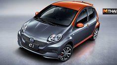 รถยนต์ไฟฟ้าไซส์เล็กน่ารัก จากแบรนด์ BYD E1 ที่มียอดขายดีในจีน