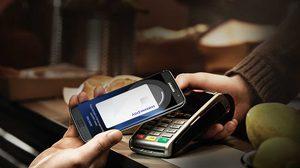 Samsung เปิดตัว ซัมซุงเพย์ออนไลน์ พร้อมจับมือพันธมิตรธุรกิจชั้นนำมากที่สุดในภูมิภาคฯ