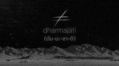 dharmajāti (ดัมมะชาติ) – Bodyslam