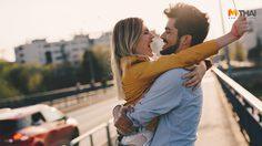 วิธีมัดใจสามี สไตล์มนุษย์เมีย 2018 ให้สามีรักหัวปักหัวปำ แต่งงานแล้วยิ่งต้องเทคแคร์!