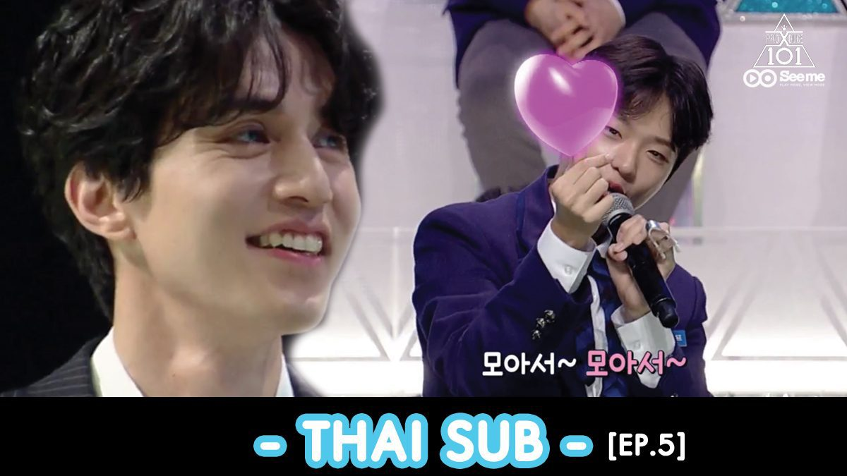 [THAI SUB] PRODUCE X 101 ㅣเกมที่ซนดงพโยอยากเล่นกับทุกคน [EP.5]