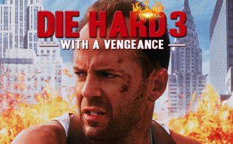 Die Hard 3: With a Vengeance แค้นได้ก็ตายยาก