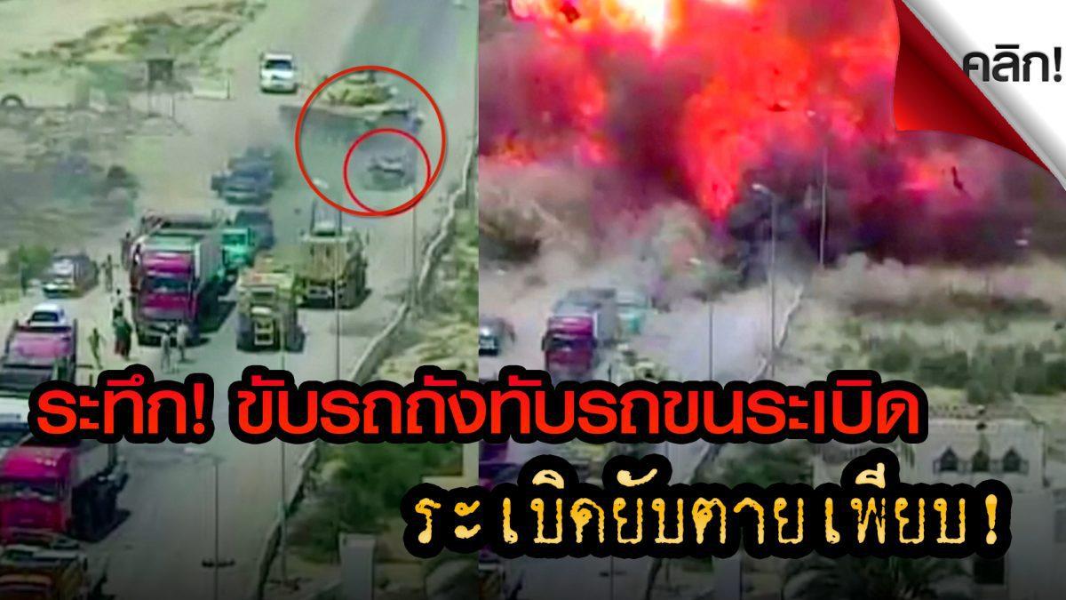 (คลิประทึก) ทหารไล่ล่าโหด รถยนต์ต้องสงสัยที่คาบสมุทรไซนายของอียิปต์