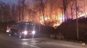 ไฟไหม้ป่ายอดเขาใน ม.พะเยา  เจ้าหน้าที่เร่งระดมฉีดน้ำสกัดเพลิง