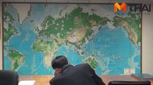 แผ่นดินไหวแปซิฟิค สั่นถึงเขื่อนแม่งัดฯ จับอาฟเตอร์ช็อคได้ 19 ครั้ง