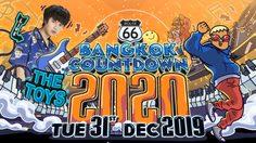 Route66 Bangkok Countdown 2020