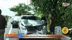 กระบะตำรวจ ชนรถจักรยานยนต์หญิงวัย 45 ปีเสียชีวิต ที่จ.ลพบุรี