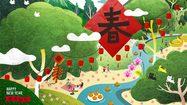คำศัพท์ภาษาอังกฤษ เกี่ยวกับวันตรุษจีน
