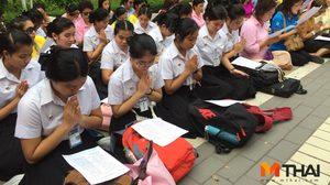 ชวนคนไทยร่วมพิธีมหามงคล บำเพ็ญพระราชกุศลถวายในหลวง ร.9 วันนี้ 18.00 น.