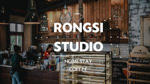 Rongsi Studio โรงสี สตูดิโอ : HomeStay Coffee