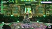 Nishino Kana - Torisetsu @ MUSIC STATION SUPER LIVE 2018 (2018.12.21)