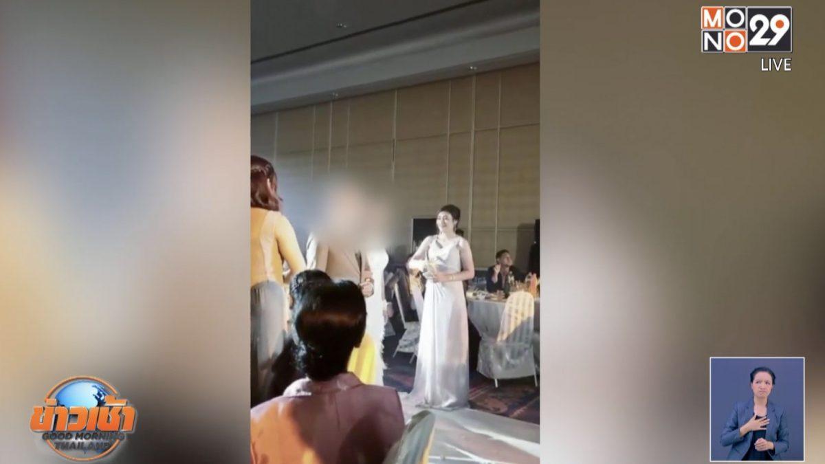 สาวถูกเสี่ยหมื่นล้านหลอกแต่งงาน ทิ้งหนี้กว่า 3 ล.