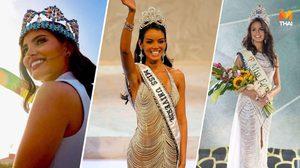 เปอร์โตริโก ครองแชมป์ กวาดมงกุฎ 7 เวทีใหญ่ระดับโลกได้เป็นประเทศแรก!!