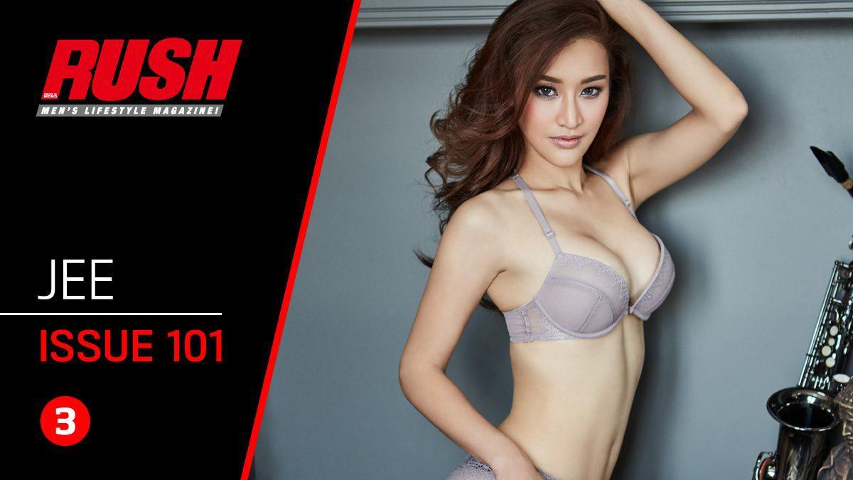 จี The Face สลัดผ้าถ่ายแบบเซ็กซี่ท้าทุกสายตาใน RUSH Issue 101