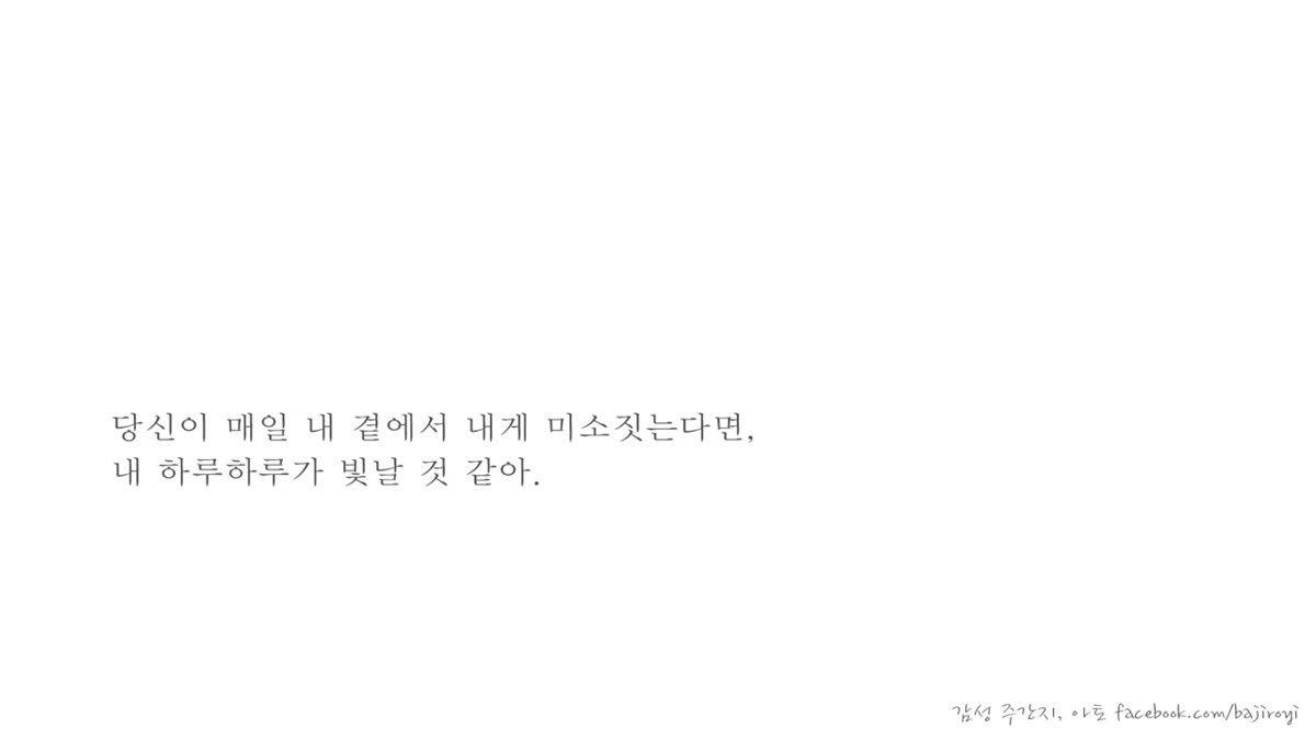 [Bajiroyi]  감성 주간지 %22아토%22 5회