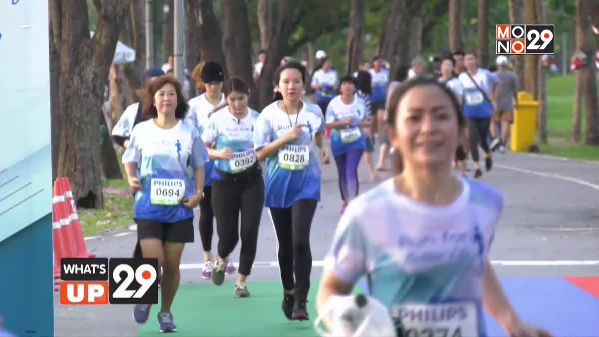 ฟิลิปส์ (ประเทศไทย) จัดการแข่งขันวิ่งมินิมาราธอนเพื่อการกุศลกับโครงการ Philips Run For Better Life