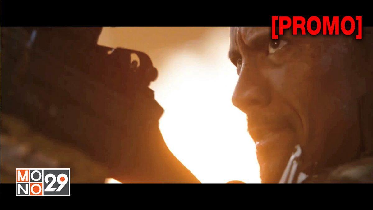 G.I. Joe : Retailtion จี. ไอ .โจ สงครามระห่ำ แค้นคอบร้าทมิฬ [PROMO]