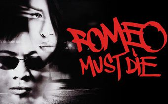 Romeo Must Die ศึกแก๊งค์มังกรผ่าโลก