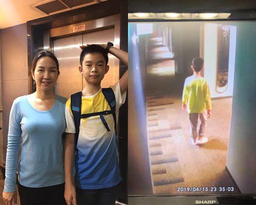 วอนช่วยตามหา เด็กชายไทย วัย 14 ปี ลูกนักธุรกิจใต้ชื่อดัง หายในญี่ปุ่น