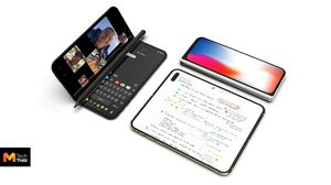 เผยภาพคอนเซปต์ iPhone จอพับ กางเป็นแท็บเล็ตใช้งานคู่ Apple Pencil
