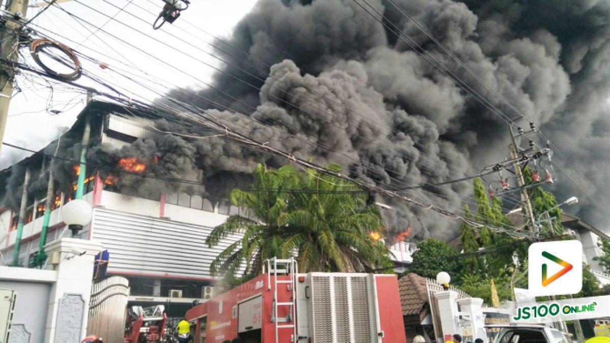 ระทึก!! ไฟไหม้โรงงานผลิตหมวกนิรภัย ซอยท่าข้าม 20 เขตบางขุนเทียน กทม. (31-05-61)