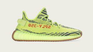Adidas YEEZY BOOST 350 V2 เอาใจสาย Sneakers กลับมาอีกครั้ง