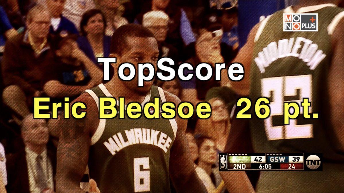 TopScore - Eric Bledsoe 26 pt.
