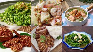 สูตรอาหารสมานแผลหลังผ่าตัด กินเมนูไหนได้บ้าง