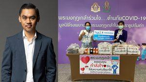 """คุณจี๊บ เทพอาจ CEO LOVEiS เปิดโครงการ """"Charity 100 ร้านค้า"""" อุดหนุนร้านค้า ส่งมอบต่อบุคลากรทางการแพทย์"""