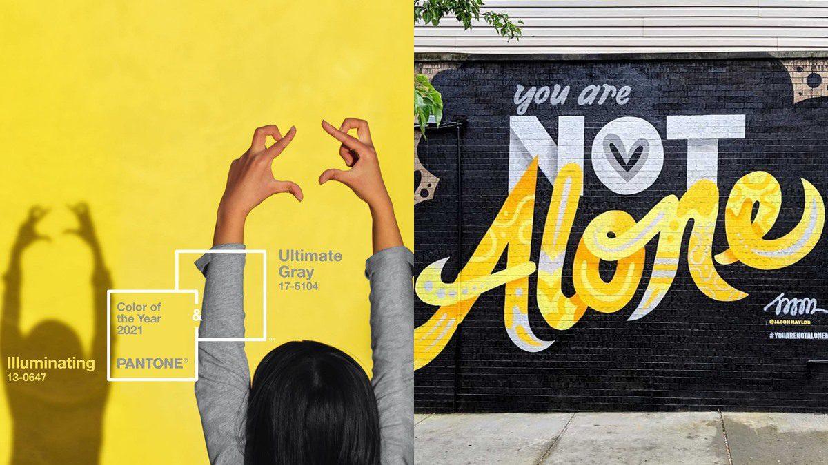 เทรนด์สีแห่งปี 2021 สีเหลือง Yellow ILLuminating และ สีเทา Ultimate Gray