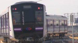คสช. ใช้ ม.44 แก้ปัญหาการเชื่อมต่อรถไฟฟ้าสายสีน้ำเงิน-สีม่วง