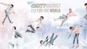 อากาเซ่เตรียมฟินกับคอนเสิร์ตในไทย พร้อมสร้างสถิติโลกกับ GOT7!